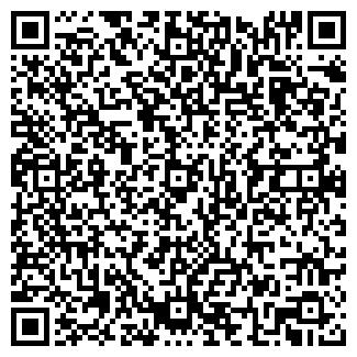 QR-код с контактной информацией организации ЭКОНОМИКС
