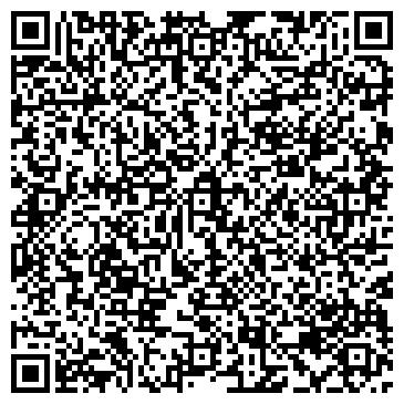 QR-код с контактной информацией организации ООО КРАСПОЖСЕРВИС