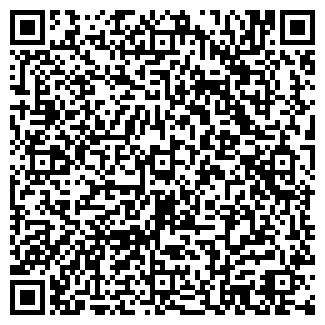 QR-код с контактной информацией организации ЖЭУ 15