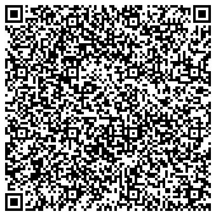 QR-код с контактной информацией организации ВОДОХОЗЯЙСТВЕННОЕ ЕНИСЕЙСКОЕ БАССЕЙНОВОЕ УПРАВЛЕНИЕ