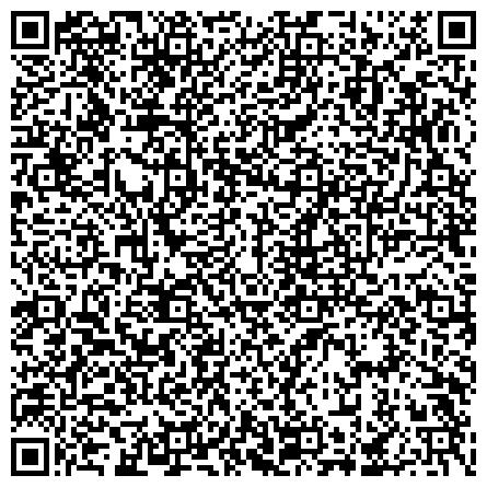 QR-код с контактной информацией организации МЕЖРЕГИОНАЛЬНЫЙ ЦЕНТР ПО ЦЕНООБРАЗОВАНИЮ В СТРОИТЕЛЬСТВЕ И ПРОМЫШЛЕННОСТИ СТРОИТЕЛЬНЫХ МАТЕРИАЛОВ