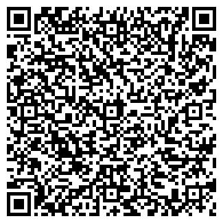 QR-код с контактной информацией организации СТОЙКО В. А.
