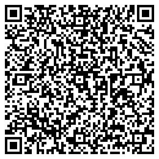 QR-код с контактной информацией организации КРАЙТЕК