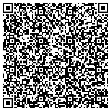 QR-код с контактной информацией организации ОМЕГА 2000 ПРОИЗВОДСТВЕННО-КОММЕРЧЕСКАЯ ФИРМА