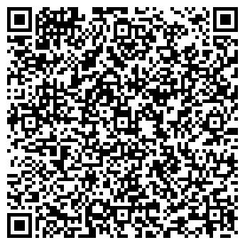 QR-код с контактной информацией организации ЗАВОД ВЕЙНЯНСКИЙ РОДНИК ООО
