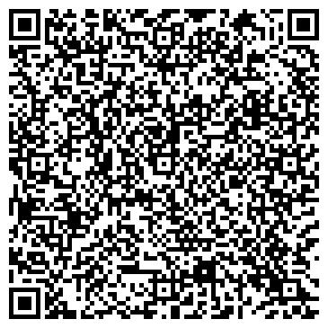 QR-код с контактной информацией организации ЭКСПЕРТ-СЕРВИС ТОРГОВАЯ ФИРМА