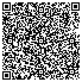 QR-код с контактной информацией организации ЮДЖИ СЕРВИС-ЦЕНТР