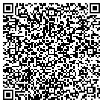 QR-код с контактной информацией организации КРАСНОЯРСКСЕРВИС, ФГУП