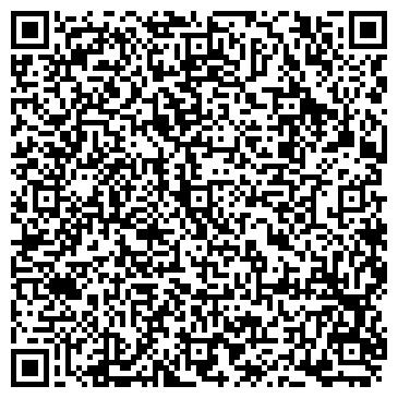QR-код с контактной информацией организации ОРГТЕХНИКА И СЕРВИС, ООО