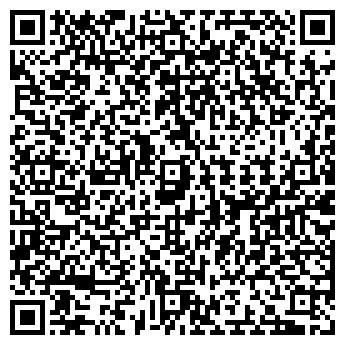 QR-код с контактной информацией организации НАЧАЛО ВЕКА