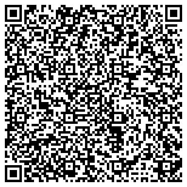 QR-код с контактной информацией организации ЗАВОД ВЕТЕРИНАРНЫХ ПРЕПАРАТОВ Г.МОГИЛЕВСКИЙ ЧПУП