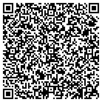 QR-код с контактной информацией организации РЕАЛ-СЕРВИС МАСТЕРСКАЯ