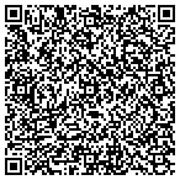 QR-код с контактной информацией организации ЭКТА-ТРЕЙД ПРОИЗВОДСТВЕННО-КОММЕРЧЕСКАЯ ФИРМА