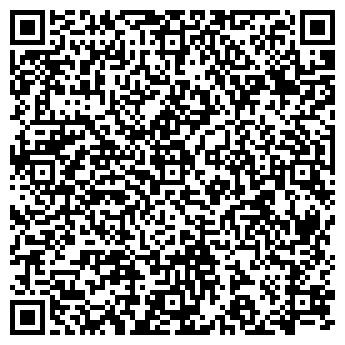 QR-код с контактной информацией организации MS-(МЕЧТА-СЕРВИС)