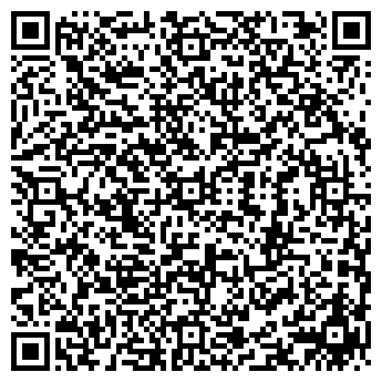 QR-код с контактной информацией организации ЯСТА ПРОИЗВОДСТВЕННО-ТОРГОВАЯ ФИРМА
