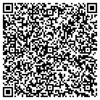 QR-код с контактной информацией организации ИнтерСейф, ООО