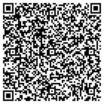 QR-код с контактной информацией организации БОНД, ООО