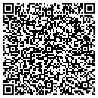 QR-код с контактной информацией организации ЯРИЧ