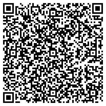QR-код с контактной информацией организации ООО ЧИСТАЯ ВОДА СИБИРИ