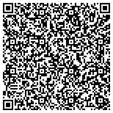 QR-код с контактной информацией организации АО Кондитерско-макаронная фабрика «Краскон»