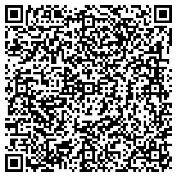 QR-код с контактной информацией организации КИНДРАЧУК Т.Н.