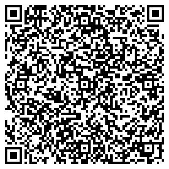 QR-код с контактной информацией организации ЗАВОД РЕГЕНЕРАТНЫЙ ЧУП