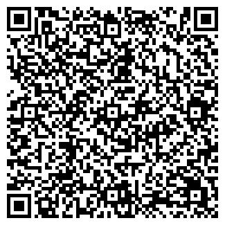 QR-код с контактной информацией организации ООО УНИВЕРСАЛ КПС