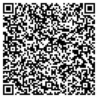 QR-код с контактной информацией организации КАН ТД