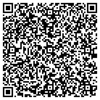 QR-код с контактной информацией организации КИБЕРНЕТИКА НПКФ