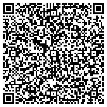 QR-код с контактной информацией организации УРАГАН ЧДА, ООО