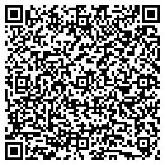 QR-код с контактной информацией организации ФЕТАР ПКФ