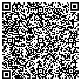 QR-код с контактной информацией организации ООО ЧИСТЫЙ ВОЗДУХ