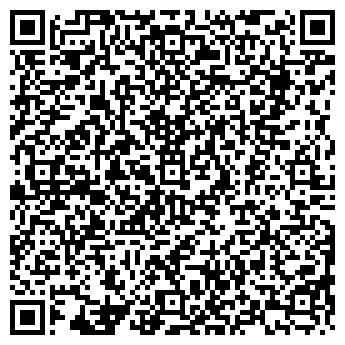 QR-код с контактной информацией организации ВОСТОКМОНТАЖ, ООО