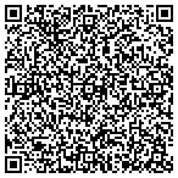 QR-код с контактной информацией организации МЕЖРЕГИОНАЛЬНАЯ ТРУБНАЯ КОМПАНИЯ