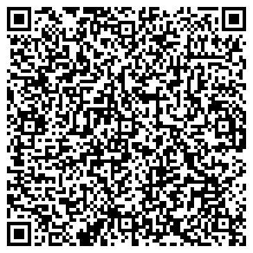 QR-код с контактной информацией организации ТЕПЛОКОМ ПРОЕКТНО-МОНТАЖНАЯ ОРГАНИЗАЦИЯ