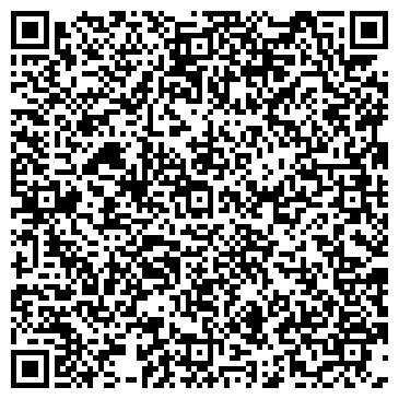 QR-код с контактной информацией организации ОСТРОВ ПРОИЗВОДСТВЕННАЯ КОМПАНИЯ