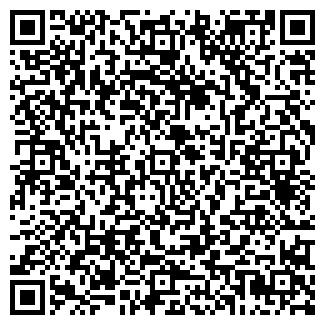 QR-код с контактной информацией организации ИЛАНТА, ООО