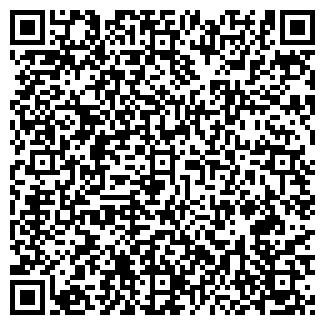 QR-код с контактной информацией организации КРАЙТ ПКФ