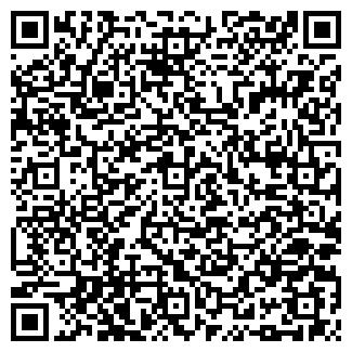 QR-код с контактной информацией организации КРАСПРОМХОЛОД
