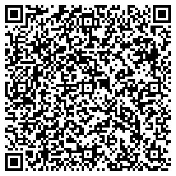 QR-код с контактной информацией организации ПРОДИНВЕСТ, ООО