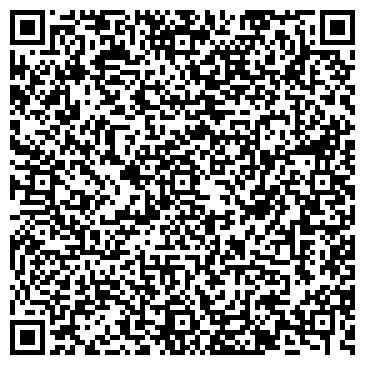 QR-код с контактной информацией организации РЕЛАЙН ПРОИЗВОДСТВЕННАЯ ФИРМА