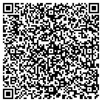 QR-код с контактной информацией организации ТРАНСМАШ СЕРВИС