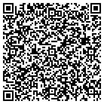 QR-код с контактной информацией организации ХОЛДИНГ-МАСТЕР, ООО