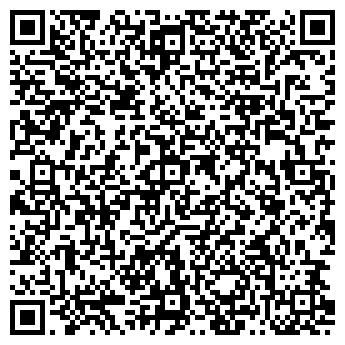 QR-код с контактной информацией организации ООО ПИОНЕР ПКФ