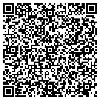 QR-код с контактной информацией организации ТЕПЛОФОН