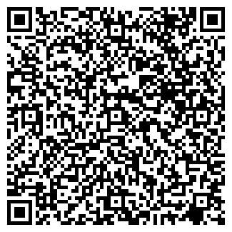 QR-код с контактной информацией организации ООО РУТАС