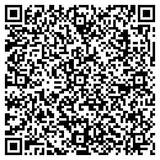 QR-код с контактной информацией организации ВОРТЕКС