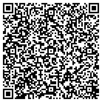 QR-код с контактной информацией организации МЕРКУРИЙ САЛОН