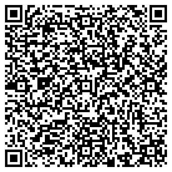 QR-код с контактной информацией организации СФ КОНВЕНТ ПЛЮС САЛОН