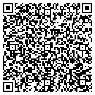 QR-код с контактной информацией организации ТЕПЛОЛЮКС